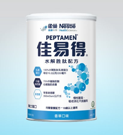 【雀巢佳易得】特殊元素均衡營養配方-香草