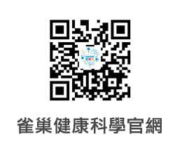 雀巢健康科學官網